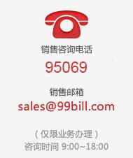 销售咨询电话4006067922